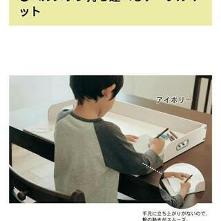 ベルメゾン 持ち運べるテーブルマット リビング学習に☆現物画像ア...