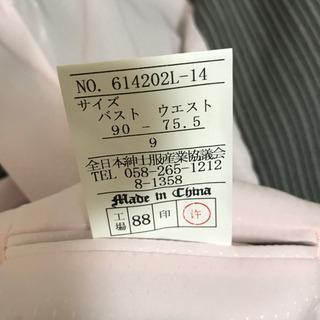 新品レディーススーツ サイズ9 - 売ります・あげます