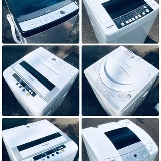 🔔激安6点セット🔔洗濯機・冷蔵庫・レンジ・テレビ・コンロ・炊飯器❗️保証付き✨😎最強の家電セット😎これさえあれば心配無し🤣 - 家電
