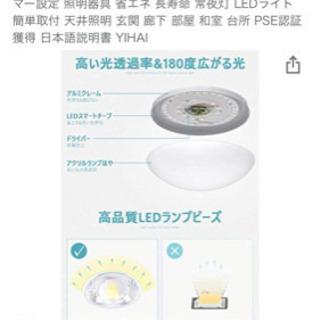 シーリングライト 調光 リモコン