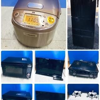 🔔激安6点セット🔔洗濯機・冷蔵庫・レンジ・テレビ・コンロ・炊飯器❗️保証付き✨😎最強の家電セット😎これさえあれば心配無し🤣 - 売ります・あげます