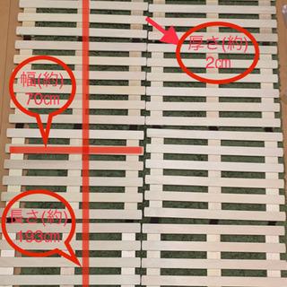 スノコ 布団 の 下 湿気対策 シングル セミダブル ニトリ