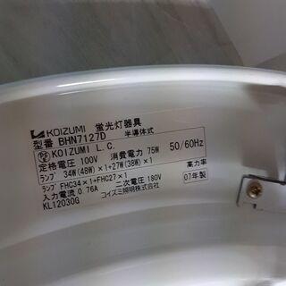 【4月末まで】シーリング照明 - 家電