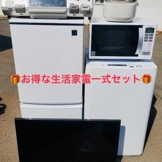 🔔激安5点セット🔔洗濯機・冷蔵庫・レンジ・テレビ・コンロ❗️保証付き✨ご希望の家電を安くご提供💡お得な無料配送も有り✨ − 神奈川県