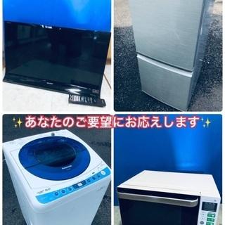 🔔激安5点セット🔔洗濯機・冷蔵庫・レンジ・テレビ・コンロ❗️保証付き✨ご希望の家電を安くご提供💡お得な無料配送も有り✨ - 売ります・あげます