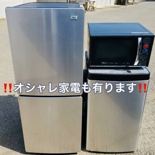 🔔激安5点セット🔔洗濯機・冷蔵庫・レンジ・テレビ・コンロ❗️保証付き✨ご希望の家電を安くご提供💡お得な無料配送も有り✨ - 横浜市