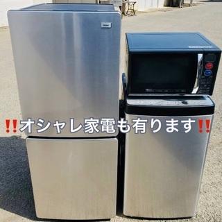 🔔激安5点セット🔔洗濯機・冷蔵庫・レンジ・テレビ・コンロ❗️保証付き✨✴️格安家電多数ご用意✴️😉在庫数&値段&楽々取引き自信あり😉 - 家電