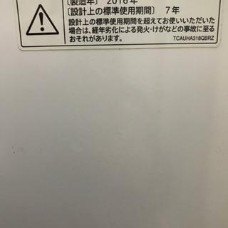 洗濯機 - 丹羽郡