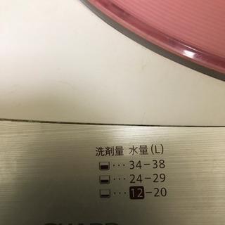 洗濯機 − 愛知県