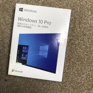 Windows10 プロダクトキーとUSB