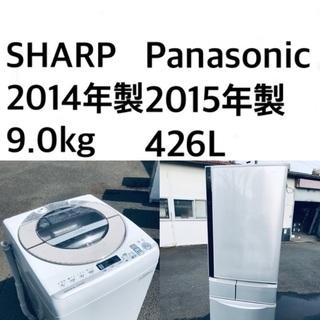 ✨★送料・設置無料★  9.0kg大型家電セット☆冷蔵庫・洗濯機...