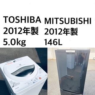✨★送料・設置無料★赤字覚悟!激安2点セット◼️冷蔵庫・洗濯機✨