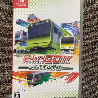 電車でGO 任天堂Switch(取引場所相談可)