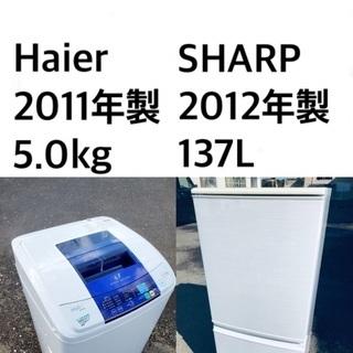 ✨★送料・設置無料★出血大サービス◼️家電2点セット✨冷蔵庫・洗濯機☆