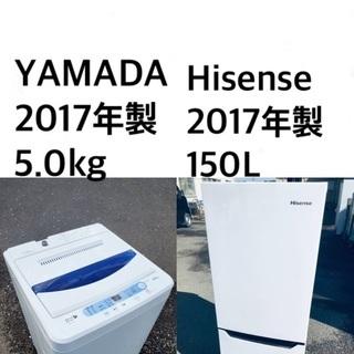 ✨★送料・設置無料★ 2017年製✨家電セット 冷蔵庫・洗濯機 ...