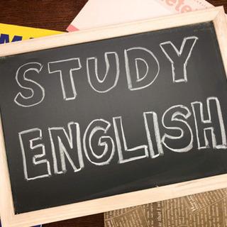 友達と話している感覚で英会話身につけよう!