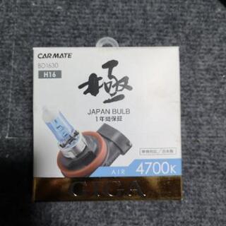 カーメイト car mate 車用 ハロゲン ヘッドライト…