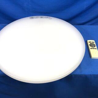 【動作保証あり】LED3030-56 6畳用 LED シー…