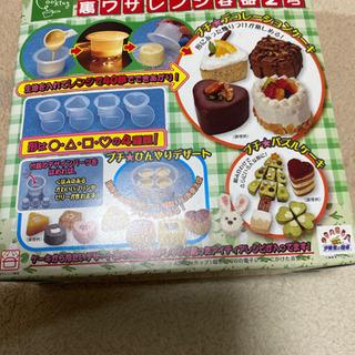プチケーキ容器