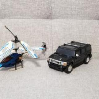 車とヘリコプター