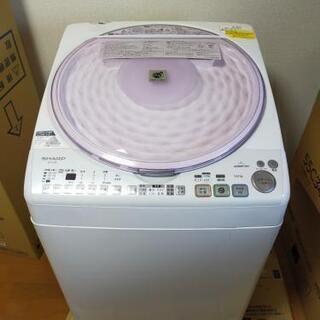 【中古】SHARP 洗濯乾燥機 2012年 7.0kg 乾…