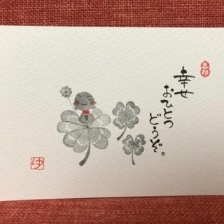 【横浜】筆文字己書〜自分らしい文字を描いてみよう〜