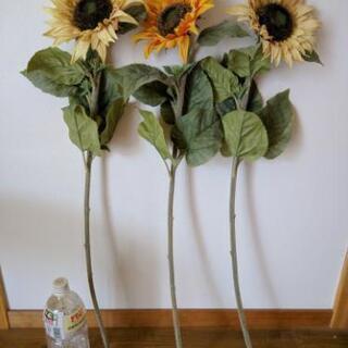 造花 向日葵
