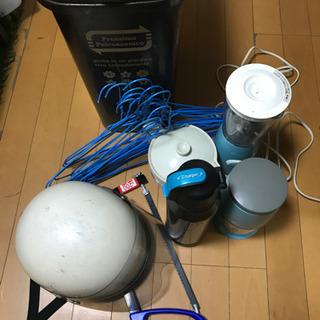 ミキサー、フードプロセッサー、ヘルメット、耐熱器具、水筒、…