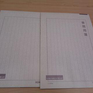 コクヨ「事務用箋」(新品)3冊「縦書き」