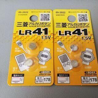 ボタン電池 LR41