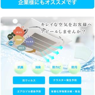 コロナ対策 − 静岡県