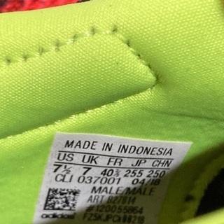 アディダス adidas スニーカー alphabounce em WC メンズ 美品 - 靴/バッグ