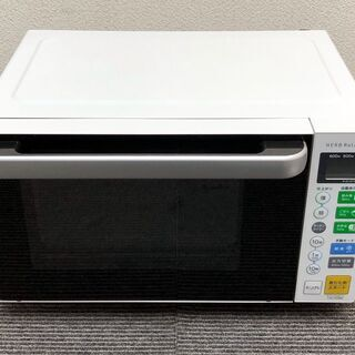 【R-65・税込み】美品 HerbRelax 電子レンジ …