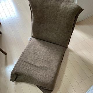 座椅子 ブラウン フルフラット