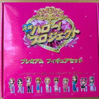 元祖ハロープロジェクト非売品CD&フィギュアセットの画像