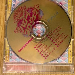 元祖ハロープロジェクト非売品CD&フィギュアセット − 東京都
