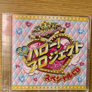 元祖ハロープロジェクト非売品CD&フィギュアセット - 本/CD/DVD