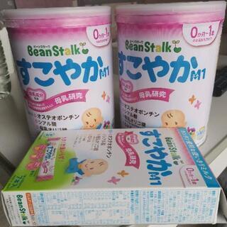 新品未使用 ミルク缶 二缶 すこやか 使い切りミルク7本入…