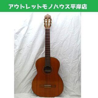 京祐助 クラシックギター N-12号 ガットギター 手工品 札幌...