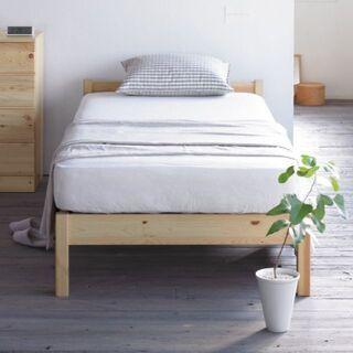 無印良品 パイン材ベッドと下収納ボックス