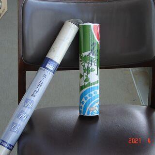 1)ホーム壁紙  2)障子紙 ともに未使用です。
