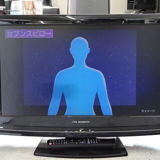 【恵庭】DX アンテナ 22V型液晶テレビ LVW-224K 2...