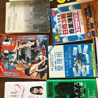 本1冊150円 啓発、片付け、技術書