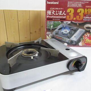htp-326 Iwatani カセットコンロ CB-AL10-...