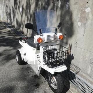 ジャイロX ミニカー登録 実働 中古車 バイク