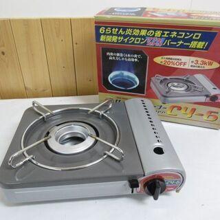 htp-327 TOHO カセットコンロ CY-6 シルバー コ...