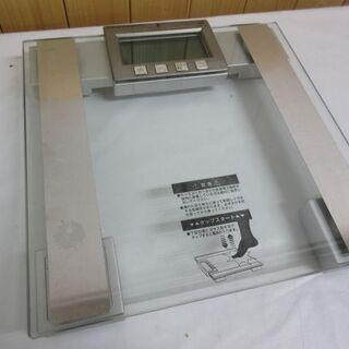 htp-330 体組式計 体重計 HCF-3C シンプル …