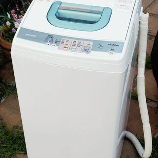 全自動電気洗濯機 日立 HITACHI NW-5KR 5.0kg...