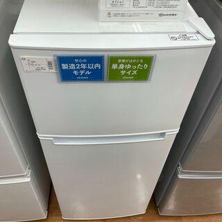 ニトリ 2ドア冷蔵庫 NTR-130  2018年製 13…