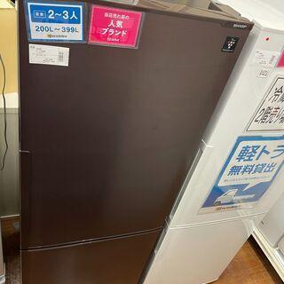 シャープ 2ドア冷蔵庫 SJ-PA27Y 270L 201…
